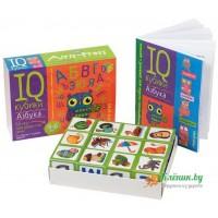 """IQ-кубики """"Азбука"""""""