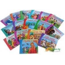 """Книжки-малышки """"Сказки"""""""