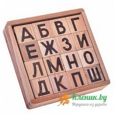 Кубики-азбука, 16 шт