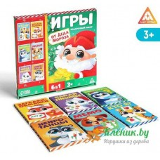 Набор «Игры Деда Мороза»