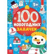 100 новогодних задачек
