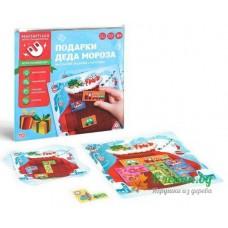 Игра-магниты «Подарки Деда Мороза»