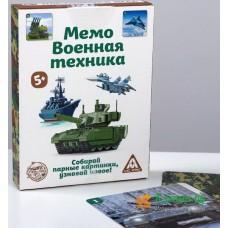 """Мемо """"Военная техника"""""""