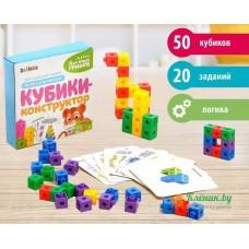 Кубики-конструктор