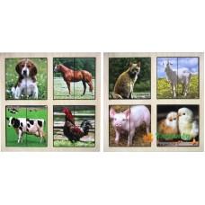 Половинки Домашние животные